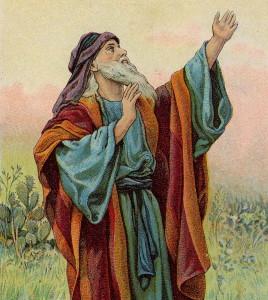 Isaiah_Bible_Card