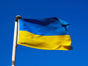 1250927208_filesfileukr_flag_668368847
