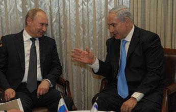 Bibi-and-Putin_02