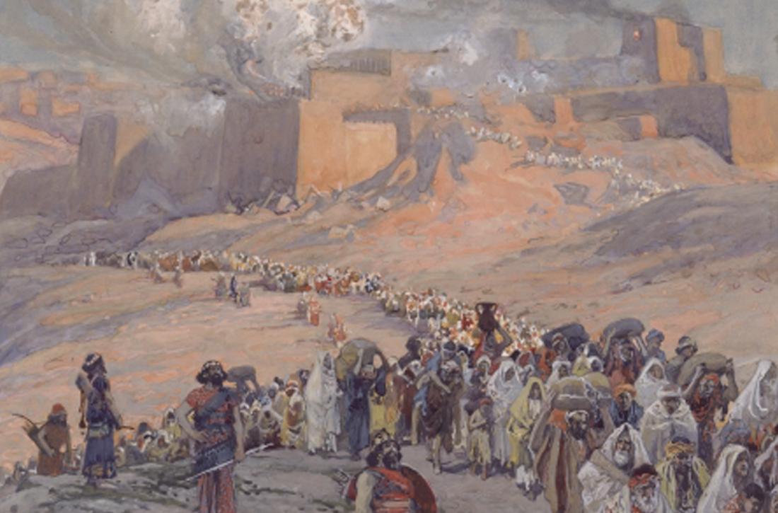сколько лет народ израильский был в египте