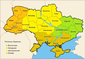 1024px-Ukraine_Political_Regions