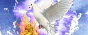Дары-Святого-Духа-538x218