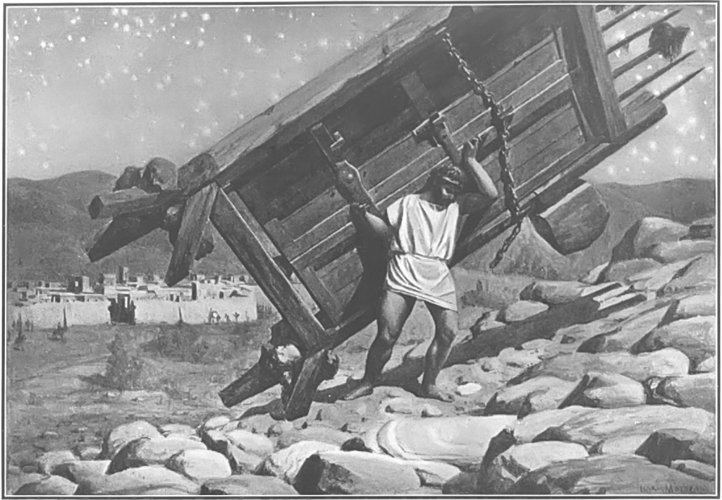 Samson-Carrying-Gates-of-Gaza